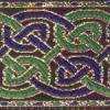 Celtic Knots - Purple and Green 1.5 inch